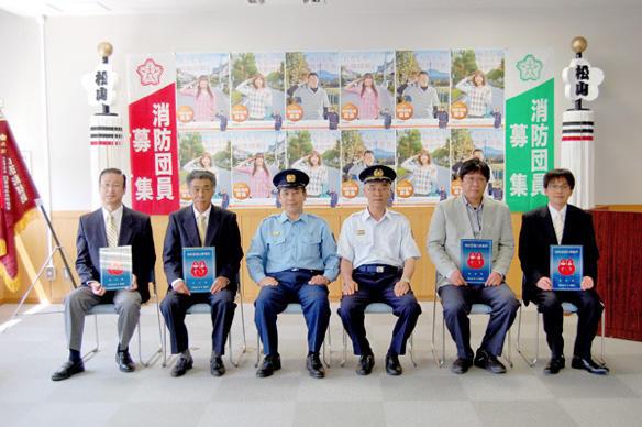 松山市消防団協力事業所表示証交付式の様子