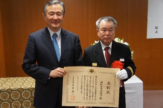 表彰式後、受賞者と局長